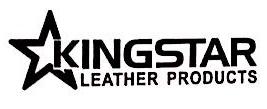 温州泰星皮革制品有限公司 最新采购和商业信息