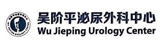 北京北医泰然医疗投资管理有限公司 最新采购和商业信息