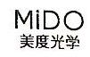 天津美度光学眼镜有限公司 最新采购和商业信息