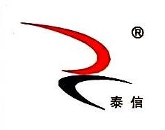 四川省泰信动物药业有限公司