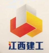 江西建工第四建筑有限责任公司广西分公司 最新采购和商业信息