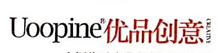 湖北优智文化传媒有限公司 最新采购和商业信息