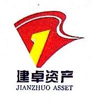 广西崇左市建卓资产经营有限公司