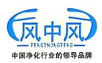 东莞市金毅净化科技有限公司 最新采购和商业信息