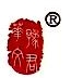 濮阳市华豫文君商贸有限公司 最新采购和商业信息