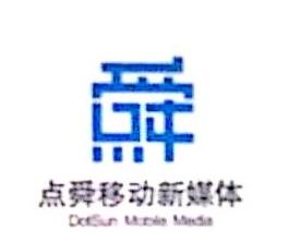 广州点舜广告策划有限公司 最新采购和商业信息