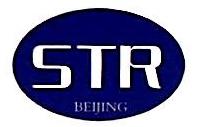 北京思坦瑞制药科技咨询服务有限公司 最新采购和商业信息