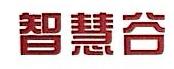 深圳市智慧谷商贸有限责任公司 最新采购和商业信息