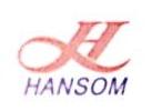 浙江汉森进出口有限公司 最新采购和商业信息