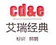 重庆艾渝建筑装饰工程有限公司 最新采购和商业信息