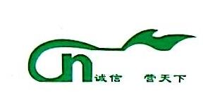 苏州诚恩电子有限公司 最新采购和商业信息