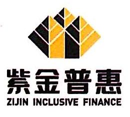 紫金普惠金融信息咨询江苏有限公司济南分公司 最新采购和商业信息