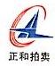 山东正和拍卖有限公司 最新采购和商业信息