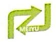 东莞市美誉标识有限公司 最新采购和商业信息