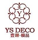 广州壹珊装饰材料有限公司 最新采购和商业信息