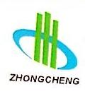 绍兴市上虞中成轴承有限公司 最新采购和商业信息