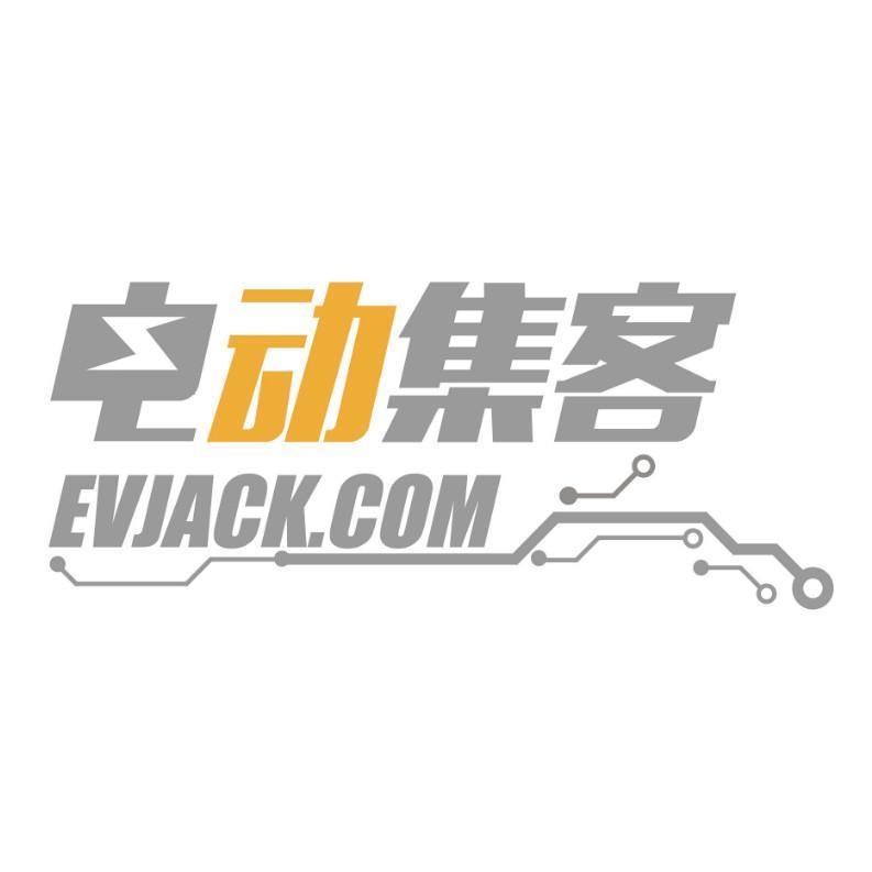 电动集客(上海)网络科技有限公司