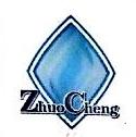 广州卓诚空调设备安装有限公司 最新采购和商业信息