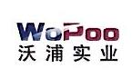 上海沃浦实业有限公司 最新采购和商业信息