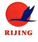 上海日精物流有限公司 最新采购和商业信息