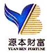 杭州源本实业投资有限公司