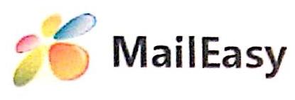 上海驿邮信息科技有限公司