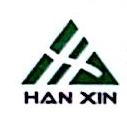 武汉中鸿运工程造价咨询有限公司 最新采购和商业信息