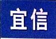 苏州宜信小宝投资咨询有限公司