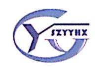 苏州远迎化学有限公司 最新采购和商业信息