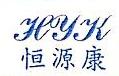 深圳市恒源康首饰模具有限公司 最新采购和商业信息