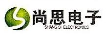 东莞市尚思电子有限公司 最新采购和商业信息
