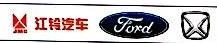 嘉兴万友汽车有限公司 最新采购和商业信息