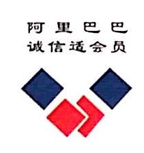 上海易思富机电有限公司 最新采购和商业信息