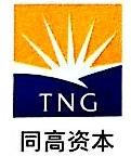 上海同高投资中心(有限合伙)