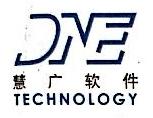 上海慧广投资管理有限公司 最新采购和商业信息