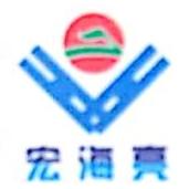 深圳市宏海亮科技有限公司 最新采购和商业信息