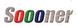 山东赛维安讯信息科技有限公司 最新采购和商业信息