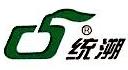 上海统溯贸易有限公司 最新采购和商业信息
