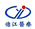 南昌市亿江医疗器械有限公司 最新采购和商业信息