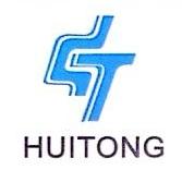 宁波汇通机械联接件有限公司 最新采购和商业信息
