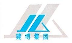 云南建博装饰设计工程有限公司 最新采购和商业信息