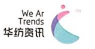 深圳一本时尚资讯有限公司 最新采购和商业信息