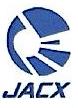 北京京安长信科技有限公司 最新采购和商业信息