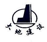 南京大地豪丰房地产开发有限公司 最新采购和商业信息
