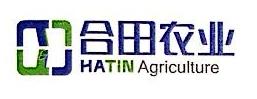 广东合田农业发展有限公司 最新采购和商业信息