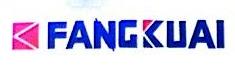 西安方块锅炉销售有限公司 最新采购和商业信息