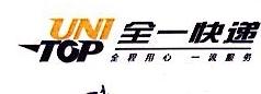 昆明全一快递服务有限公司 最新采购和商业信息
