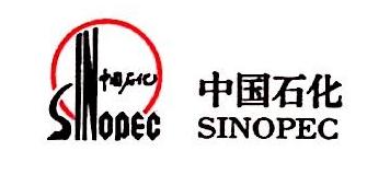 岳阳兴岳石油化工有限责任公司 最新采购和商业信息