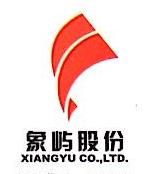 上海象屿钢铁供应链有限公司 最新采购和商业信息