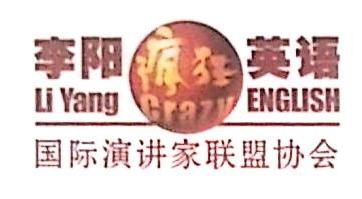 深圳市宏阳天下文化传播有限公司 最新采购和商业信息